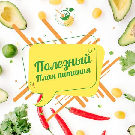 Healthy Food Concept with Fresh Vegetables Instagram – шаблон для дизайна