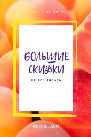 Grocery Sale with Ripe Raw Peaches Tumblr – шаблон для дизайна