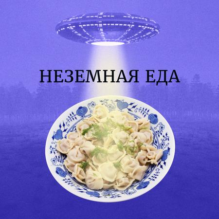 Funny Picture with Ufo shining over Plate of Dumplings Instagram – шаблон для дизайна