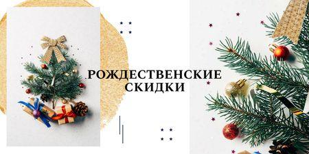 Stylized Christmas Tree and Gifts Twitter – шаблон для дизайна