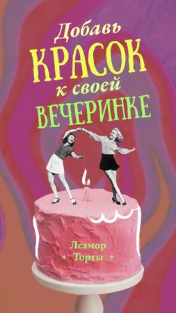 Funny Girls dancing on Pink Cake Instagram Story – шаблон для дизайна