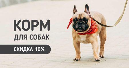 Dog Supplies Discount Offer with Bulldog Facebook AD – шаблон для дизайна