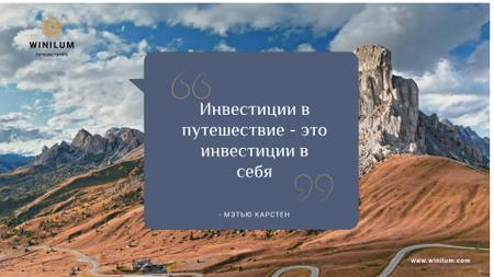 Travelling Quote Scenic Landscape with Mountain Peak Full HD video – шаблон для дизайна