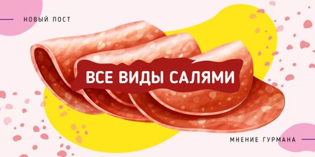 Sliced salami sausage Image – шаблон для дизайна