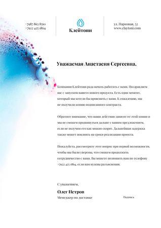 Business Agency Job Offer Letterhead – шаблон для дизайна