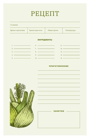 Green Onion illustration Recipe Card – шаблон для дизайна