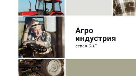 Farmer on Tractor Working in Field Youtube – шаблон для дизайна