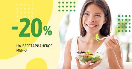 Woman Eating Healthy Meal Facebook AD – шаблон для дизайна