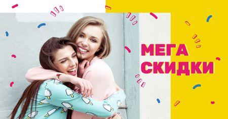 Young girls hugging Facebook AD – шаблон для дизайна