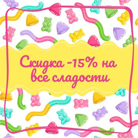 Gummi worm candy Day Instagram – шаблон для дизайна