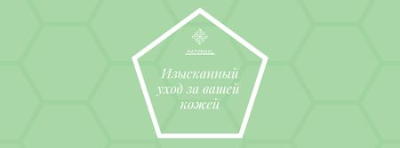 Skincare Products Offer on Green Geometric Pattern Facebook cover – шаблон для дизайна