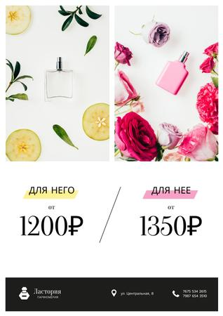 Perfume Offer with Glass Bottles in Flowers Poster – шаблон для дизайна