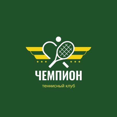 Tennis Club Ad with Rackets and Ball Animated Logo – шаблон для дизайна