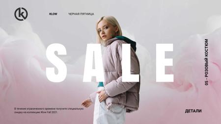 Black Friday Sale Girl in Stylish Outfit Full HD video – шаблон для дизайна