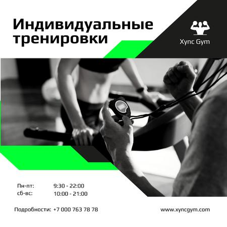 Woman doing Sport exercises with Trainer Instagram – шаблон для дизайна