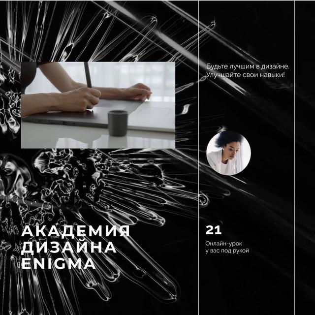 Man drawing in Design Academy Animated Post – шаблон для дизайна