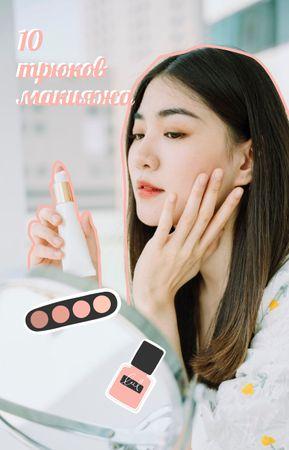 Young Girl applying Makeup IGTV Cover – шаблон для дизайна