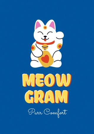 Cute Funny Toy Cat Poster Design Template