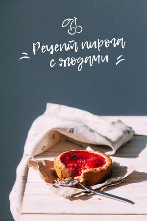 Sweet Berry Pie Tumblr – шаблон для дизайна