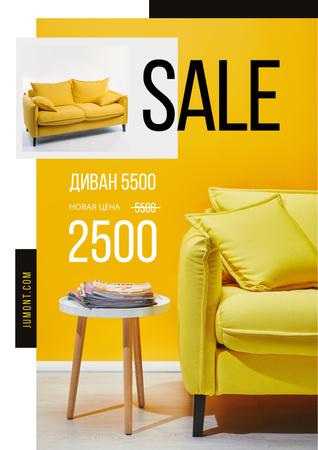 Yellow cozy Sofa Sale Poster – шаблон для дизайна