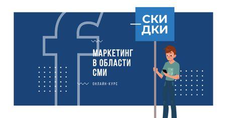 Social Media Marketing Offer Facebook AD – шаблон для дизайна