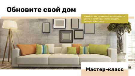 Interior decoration masterclass with Sofa in room FB event cover – шаблон для дизайна