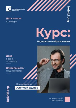 Business Course Announcement with Man Working on Laptop Poster – шаблон для дизайна