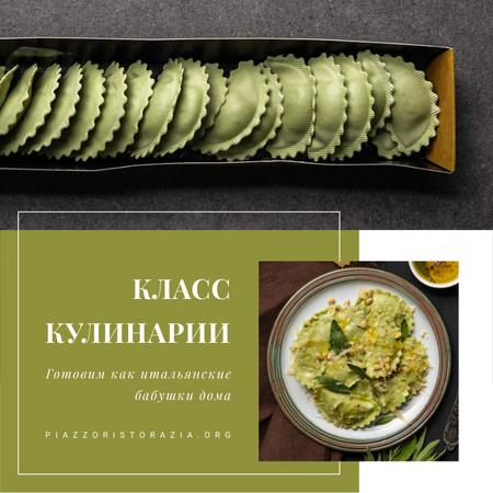 Cooking Class Ad with Tasty Italian Dish Instagram – шаблон для дизайна