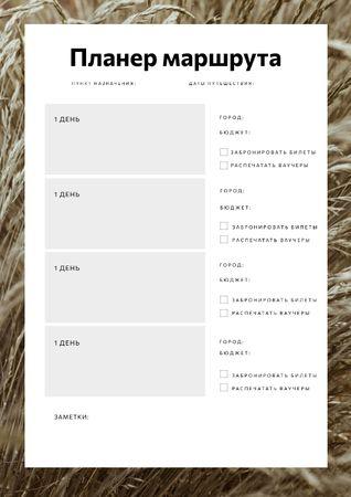 Itinerary Planner in Wheat Frame Schedule Planner – шаблон для дизайна
