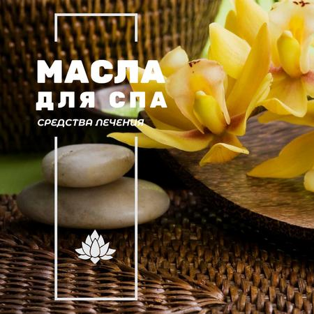 Spa Cosmetics with Zen Stones and flowers Instagram AD – шаблон для дизайна