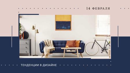 Design Event Ad with Modern Room Interior FB event cover – шаблон для дизайна