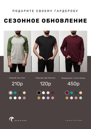 Clothes Sale with Man Wearing Casual Clothes Poster – шаблон для дизайна