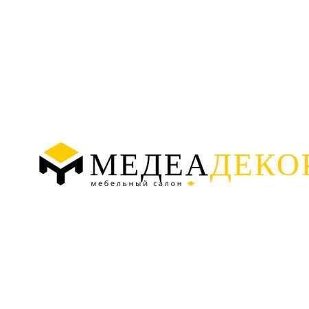 Furniture Ad with Table in Yellow and Black Logo – шаблон для дизайна