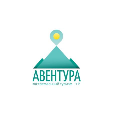 Tourism Icon with Mountain and Pin in Blue Animated Logo – шаблон для дизайна