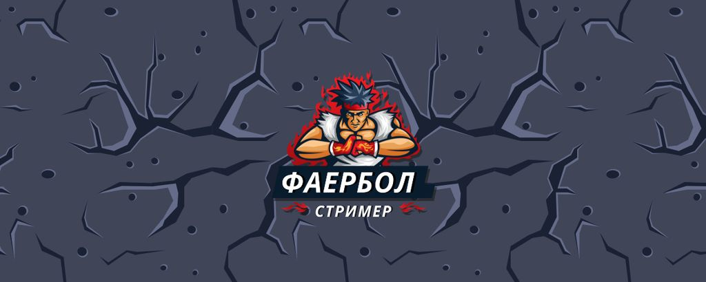 Illustration of Flaming Man Character Twitch Profile Banner – шаблон для дизайна