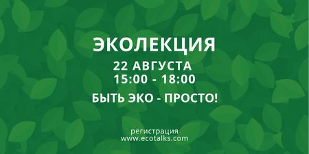 Ecological Event Announcement in Green Leaves Texture Twitter – шаблон для дизайна
