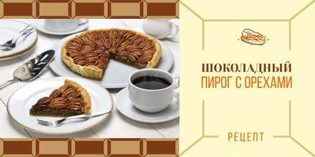 Chocolate Pecan Pie Day Offer Sweet Cake and Coffee Image – шаблон для дизайна