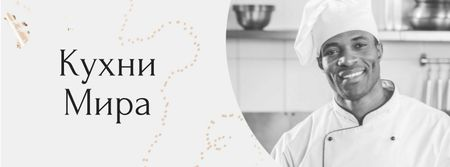 Restaurant Promotion Chef in White Toque Facebook cover – шаблон для дизайна