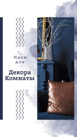 Room Decor Ideas with Blue Armchair Instagram Story – шаблон для дизайна