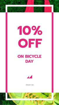 Bicycle Day Discount Offer