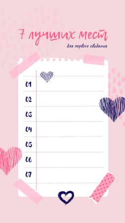 Spots list for a first Date Instagram Story – шаблон для дизайна