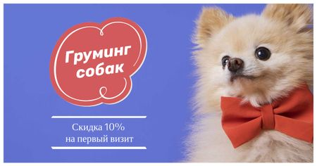 Dog Grooming Offer with Cute Puppy Facebook AD – шаблон для дизайна