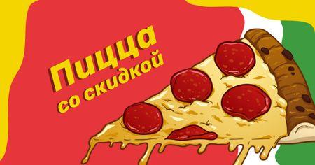 Italian Pizza sale Facebook AD – шаблон для дизайна