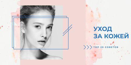 Young girl without makeup Image – шаблон для дизайна