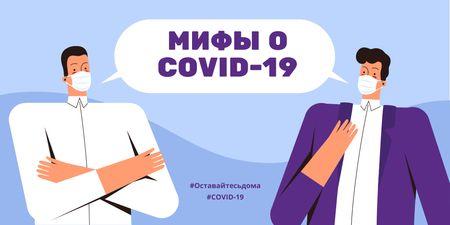 #FlattenTheCurve People talking about Coronavirus Twitter – шаблон для дизайна