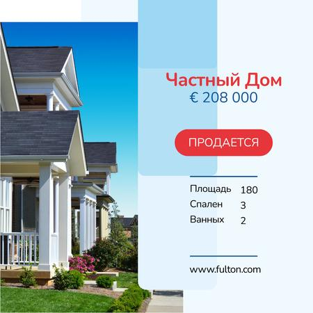 Real Estate Offer Residential Houses Instagram AD – шаблон для дизайна