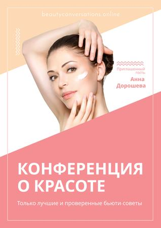 Beauty conversations with Attractive Woman Poster – шаблон для дизайна