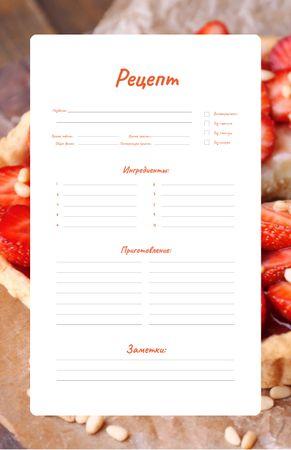 Sweet Strawberry Pie Recipe Card – шаблон для дизайна