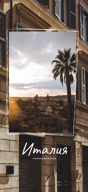 Italian town old buildings view Snapchat Geofilter – шаблон для дизайна