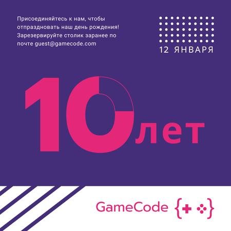 Video Games company anniversary Instagram AD – шаблон для дизайна